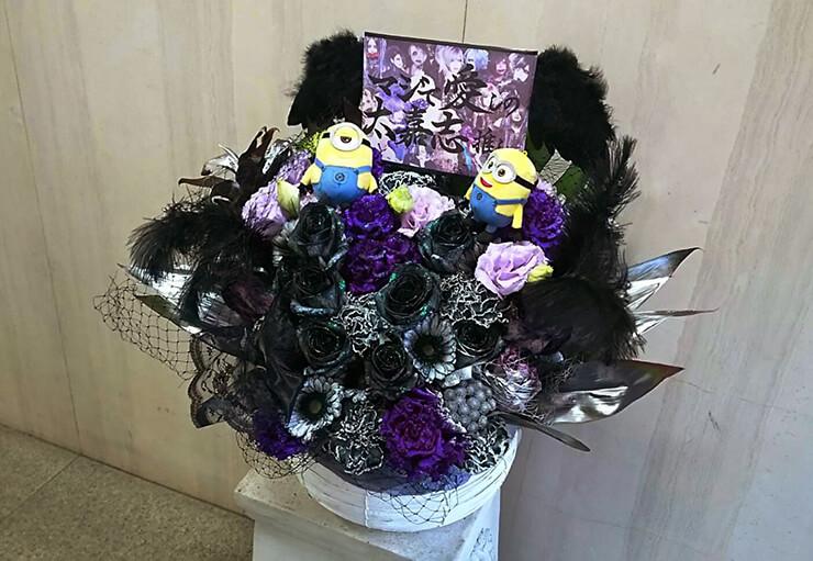 長野CLUBJUNKBOX DADAROMA太嘉志様のバースデーワンマンライブ公演祝い楽屋花