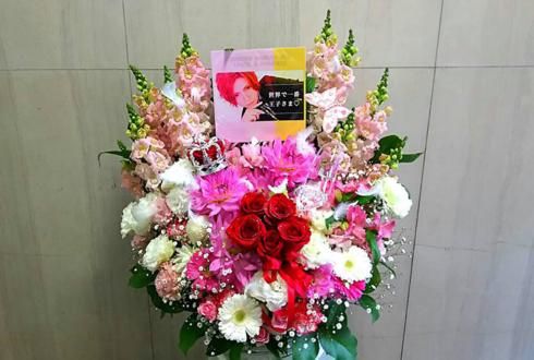 渋谷REX ユナイト(UNiTE.)結様のライブ公演祝い楽屋花