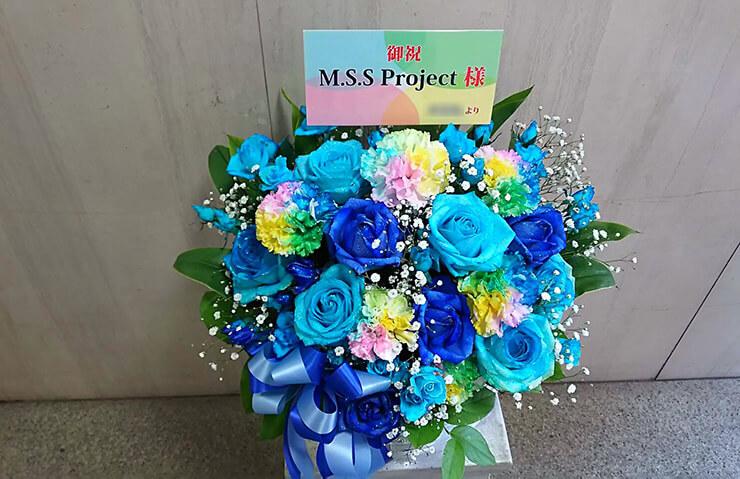 東京エレクトロンホール宮城 M.S.SProject様のライブ公演祝い花