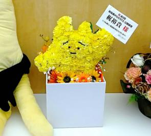 文化放送メディアプラスホール 梶裕貴様のラジオ公開録音イベント祝い花