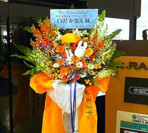 Mt.RAINIER HALL SHIBUYA PLEASURE PLEASURE 22/7白沢かなえ様のライブ公演祝いフラスタ