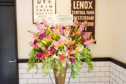 TRUNK BY SHOTO GALLERY 結婚式披露宴コーンスタンド花