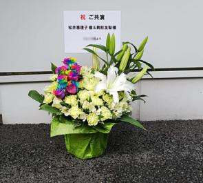 舞浜アンフィシアター 松井恵理子様 & 駒形友梨様の<音泉>祭りイベント祝い花