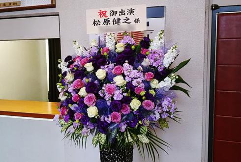 浅草公会堂 松原健之様の「ロックンロールだよ!全員集合!」出演祝いアイアンスタンド花