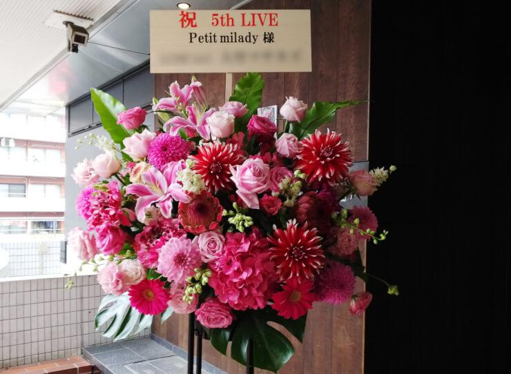 豊洲PIT Petit milady(悠木碧/竹達彩奈)様のライブ公演祝いスタンド花