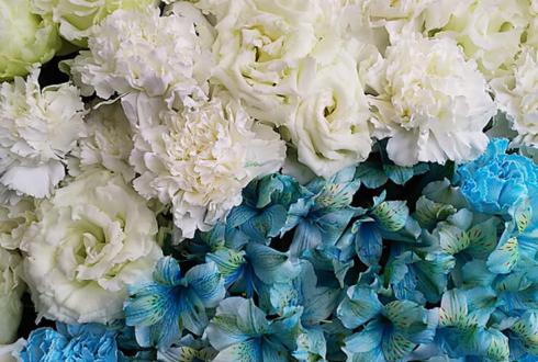 あうるすぽっと 執事歌劇団 百合野様の『 Albedo ~わたしのたったひとつの願いごと~ 』出演祝い花