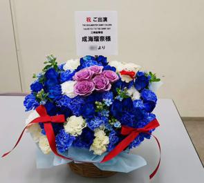 舞浜アンフィシアター 三峰結華役 成海瑠奈様のシャニマス出演祝い花