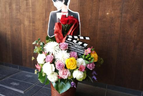 マイナビBLITZ赤坂 増田俊樹様のバースデイベント祝い花