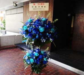 恵比寿LIQUIDROOM 中島卓偉様の20周年記念ライブ公演祝いブルースタンド花2段