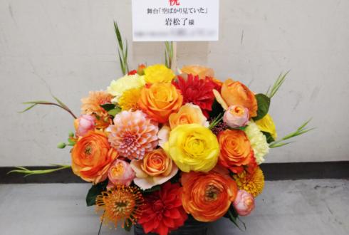 シアターコクーン 岩松了様の舞台『空ばかり見ていた』公演祝い花