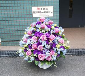 シアターグリーンBIGTREETHEATER 佐武宇綺(9nine)様 & 水月桃子様の舞台出演祝い花