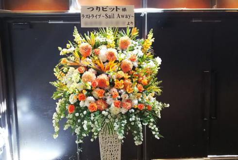マイナビBLITZ赤坂 つりビット様のラストライブ公演祝いアイアンスタンド花