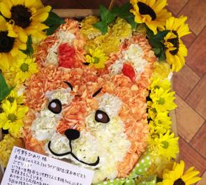 舞浜アンフィシアター 河野ひより様のシャニマス出演祝い花