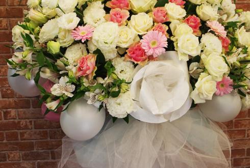 シアターグリーンBASETHEATER 笹森裕貴様の舞台出演祝いスタンド花
