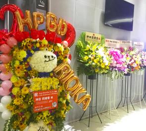 ZeppDivercityTokyo 神田莉緒香様のワンマンライブ公演祝いフラスタ