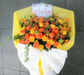 EXシアター六本木 杉江大志様の歴タメLive2019出演祝い花束風スタンド花