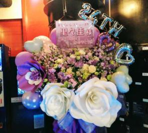 渋谷VUENOS 恥じらいレスキュー 里々佳様の生誕&卒業ライブ公演祝いフラスタ