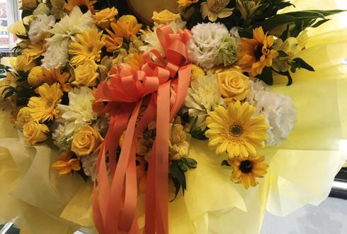 全労済ホール/スペース・ゼロ 山崎大輝様の舞台出演祝い花束風スタンド花
