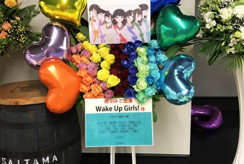 さいたまスーパーアリーナ Wake Up, Girls!様のFinalLive公演祝いバルーンスタンド花