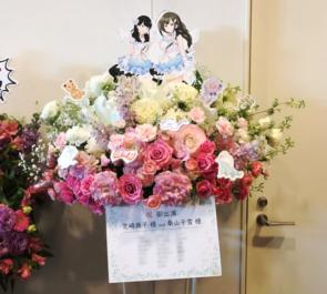 舞浜アンフィシアター 桑山千雪役 芝崎典子様のシャニマス出演祝いスタンド花