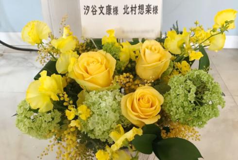 幕張メッセ 北村想楽様 汐谷文康様のSideMプロデューサーMTG出演祝い花