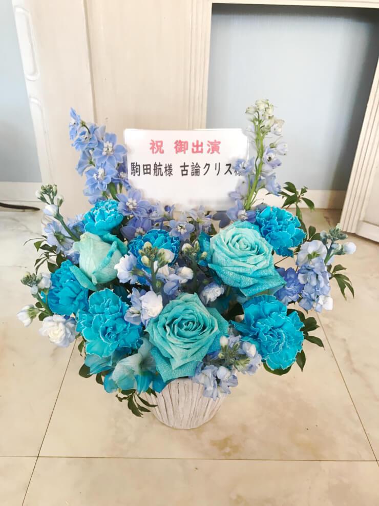 (株)MTG【7806】:株式/株価 - Yahoo!ファイナンス