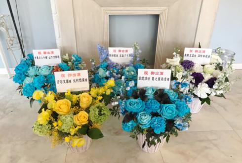 幕張メッセ THE IDOLM@STER SideM PRODUCER MEETING 315 SP@RKLING TIME WITH ALL!!!出演祝い花