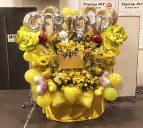 豊洲PIT GFRIEND様のライブ公演祝い2基連結スタンド花