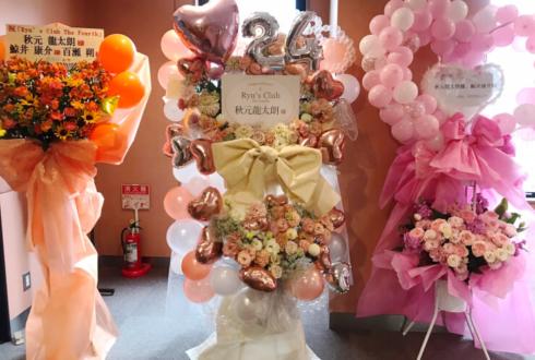 浜町Fタワーホール 秋元龍太朗様のイベント祝いバルーンフラスタ