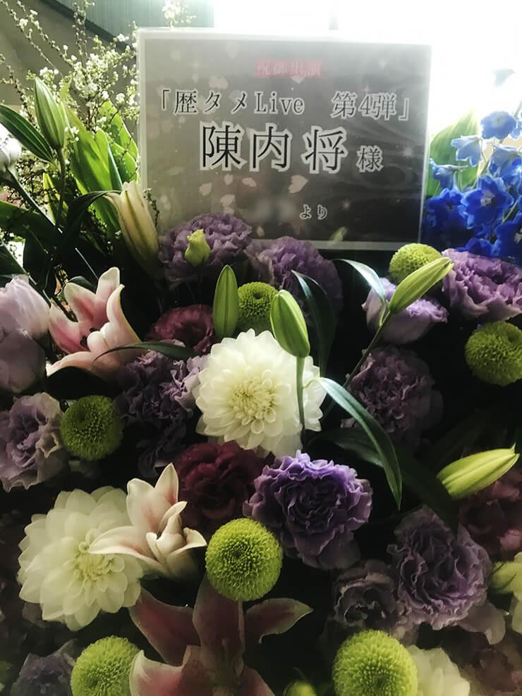 陳内将の画像 p1_37