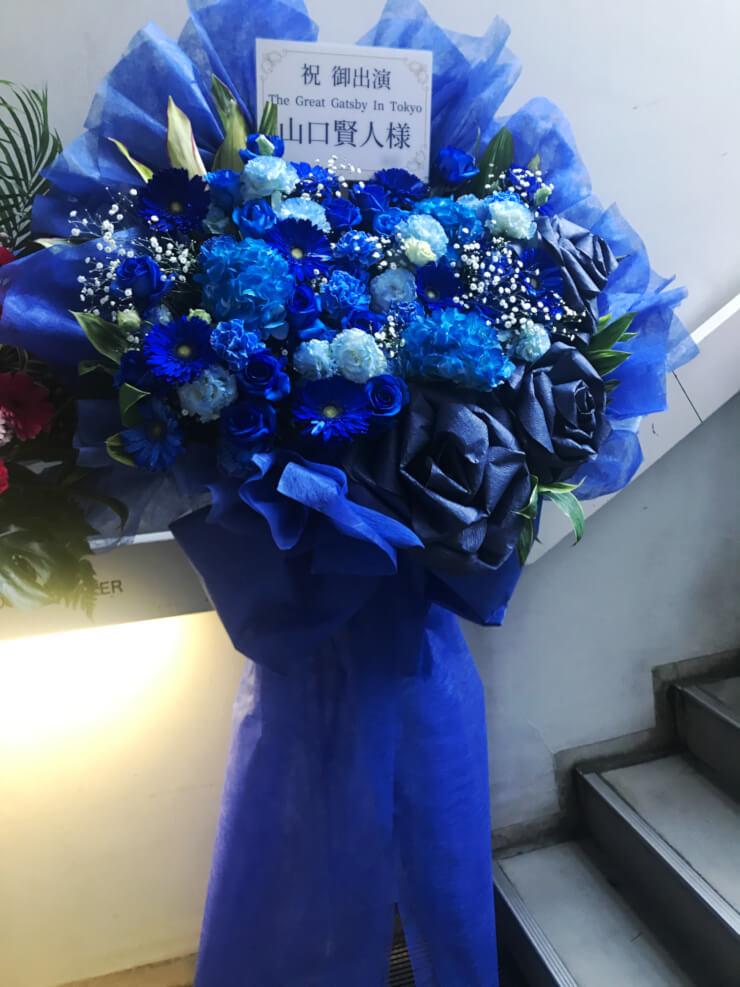 DDD AOYAMA CROSS THEATER 山口賢人様の舞台『The Great Gatsby In Tokyo』出演祝い花束風スタンド花