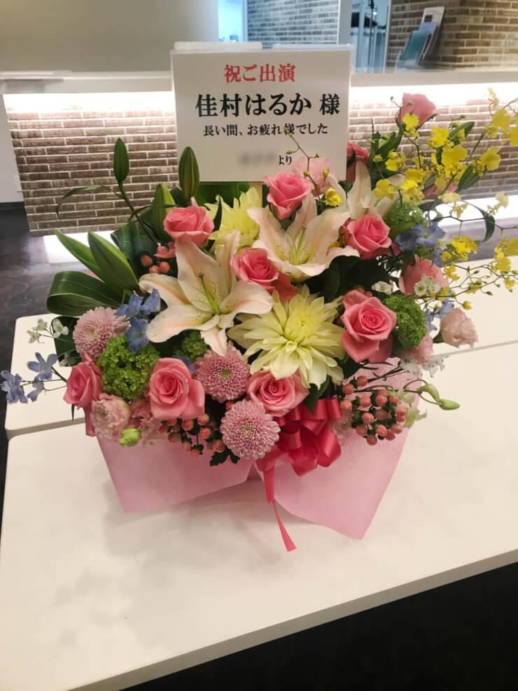 有楽町朝日ホール 佳村はるか様のラジオ番組イベント祝い花