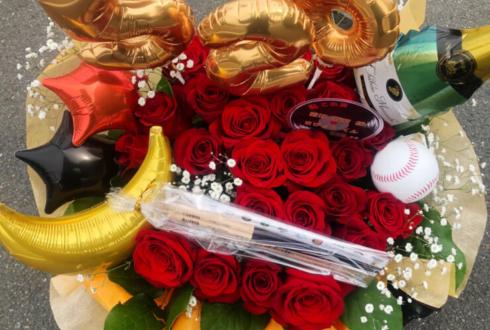 よみうりランド日テレらんらんホール 前野智昭様 & まびっと君の大人のトリセツDVD発売記念イベント祝い花