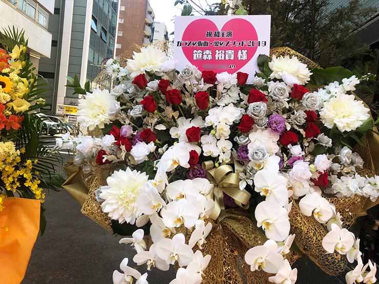 シアターグリーンBASETHEATER 笹森裕貴様の主演舞台『ガラスの仮面・愛のメソッド2019』スタンド花