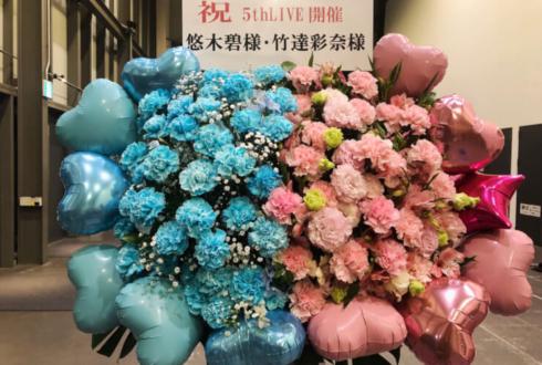 豊洲PIT Petit milady様のライブ公演祝いフラスタ