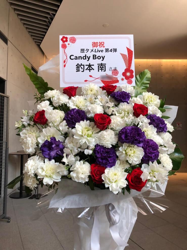 EXシアター六本木 CandyBoy釣本南様の歴タメLive2019出演祝いフラスタ