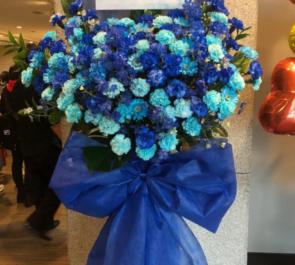 ベルサール西新宿 石谷春貴様のイベント祝いハートスタンド花