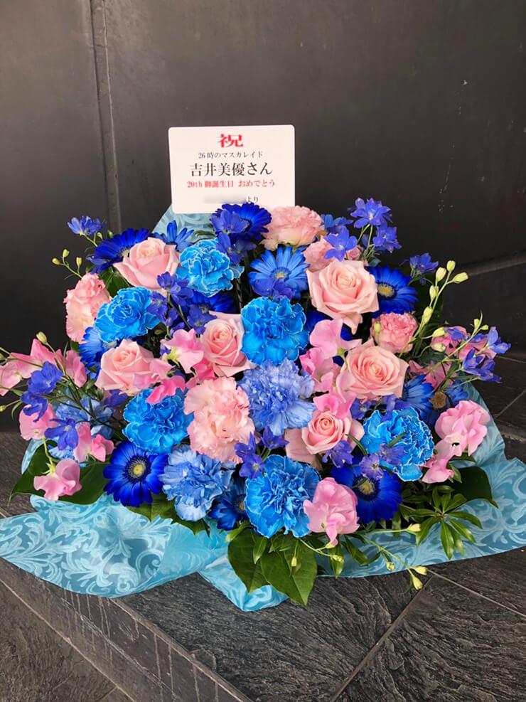渋谷WWWX 26時のマスカレイド 吉井美優様の生誕祭祝い楽屋花
