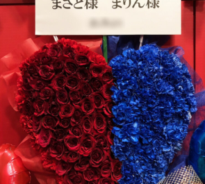 新宿BLAZE アナタシア様のライブ公演祝いハートモチーフフラスタ