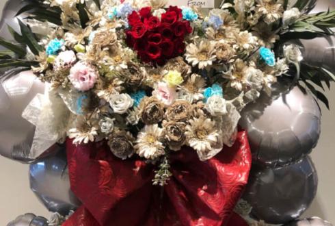 パシフィコ横浜 THRIVE金城剛士(CV豊永利行)様のライブ公演祝いバルーンフラスタ