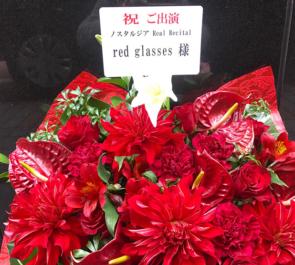 銀座ヤマハホール red glasses様のノスタルジア Real Recital ~陶酔の世界に誘うピアノ演奏会~出演祝い楽屋花