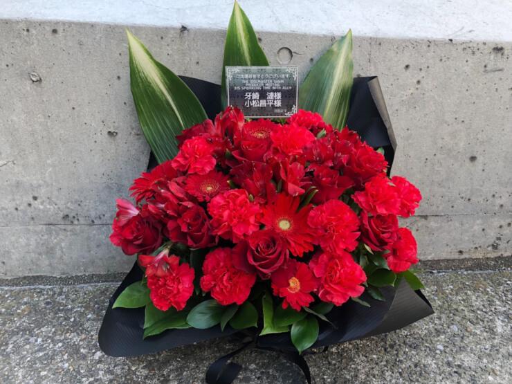 幕張メッセ 牙崎漣様・小松昌平様のTHE IDOLM@STER SideMプロデューサーMTG出演祝い花