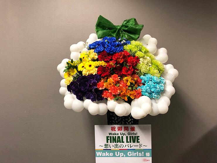 さいたまスーパーアリーナ Wake Up, Girls!様のFinalLive『~想い出のパレード~』公演祝いバルーンスタンド花