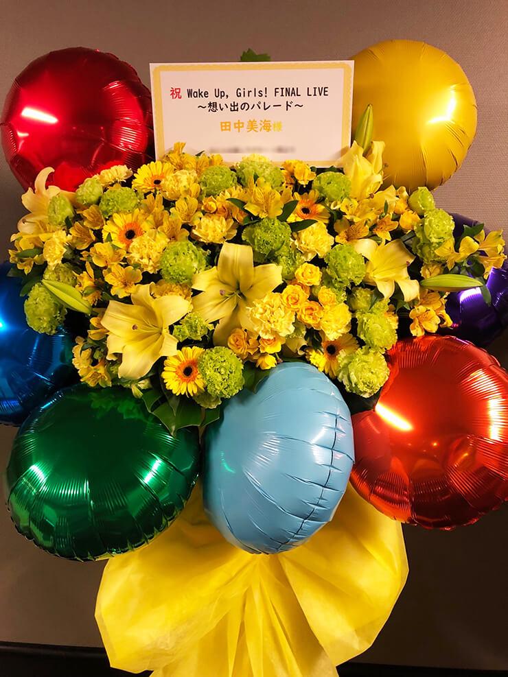 さいたまスーパーアリーナ Wake Up, Girls!田中美海様のFinalLive『~想い出のパレード~』公演祝いバルーンフラスタ