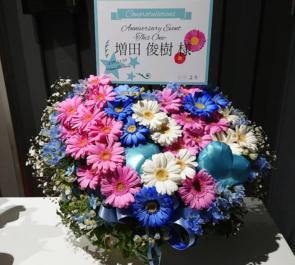 マイナビBLITZ赤坂 増田俊樹様のバースデイベント祝い花 ハートアレンジ