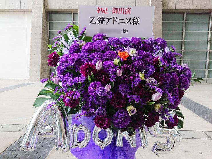 幕張メッセ UNDEAD乙狩アドニス (cv.羽多野渉)様のスタライスタンド花