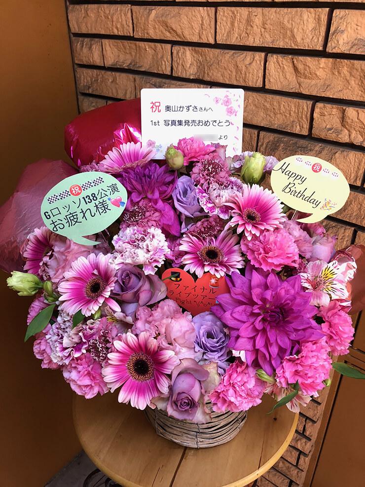 福家書店新宿サブナード店 奥山かずさ様の写真集発売記念お渡し会祝い花