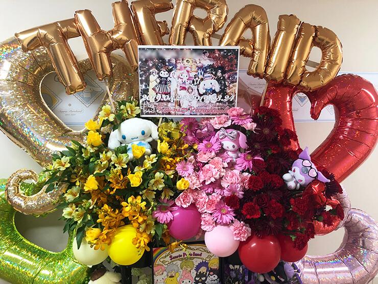 サンリオピューロランド THE Raid様のライブ公演祝い2基連絡バルーンスタンド花