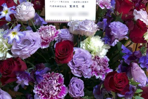 日本橋 エクシード株式会社様の10周年祝い花