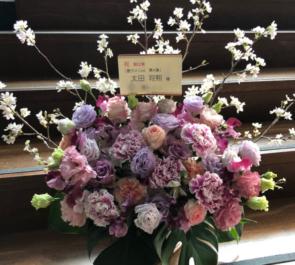 EXシアター六本木 太田将熙様の歴タメLive2019出演祝い花
